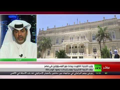 العرب اليوم - وزير خارجية الكويت يبحث مع المسؤولين في مصر ملف الأزمة الخليجية