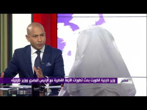 العرب اليوم - القاهرة وجدة ولندن تبقي الإجراءات ضد قطر