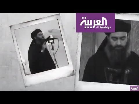 العرب اليوم - مسؤول عراقي يؤكّد أنّ البغدادي حيّ ويقيم في الرقة