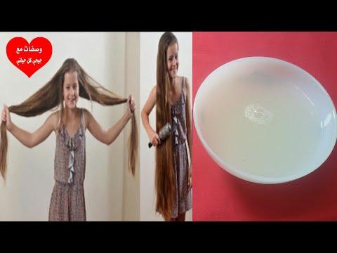 العرب اليوم - ماء الأرز المخمرة تساعد على تطويل الشعر