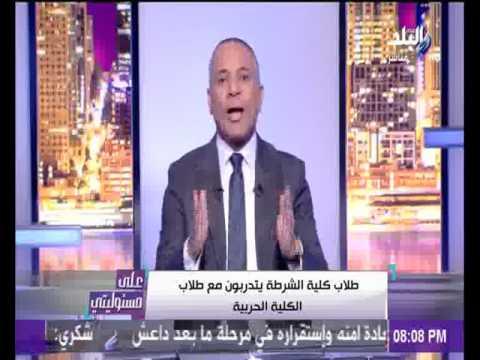 العرب اليوم - بالفيديو أحمد موسى يكشف مفاجأة عسكرية ضخمة تحدث السبت المقبل
