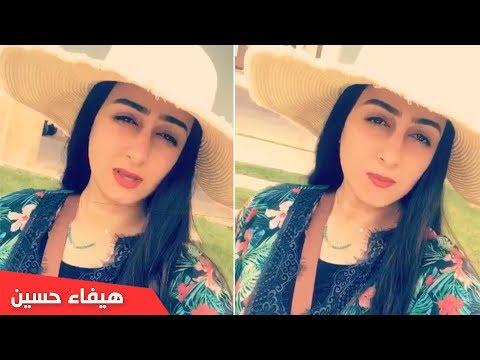 العرب اليوم - هيفاء حسين تعاتب الاعلام البحريني