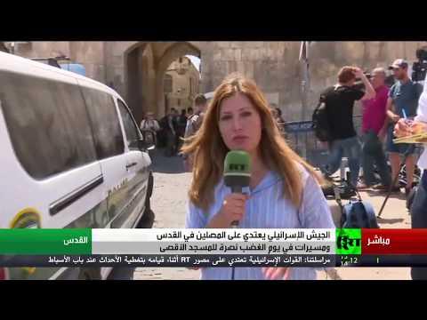 العرب اليوم - مسيرات في يوم الغضب نصرة للمسجد الأقصى
