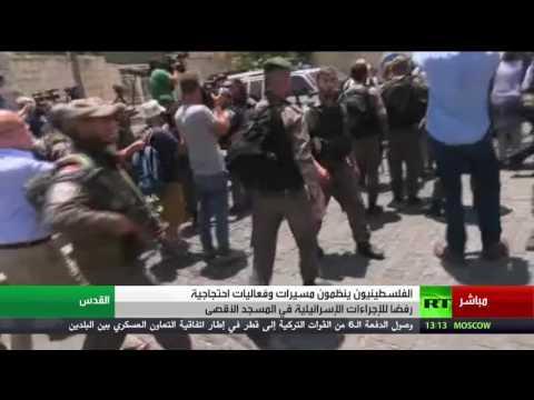 العرب اليوم - قوات الاحتلال الإسرائيلي تعتدي على مصور rt