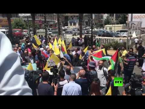 العرب اليوم - فعاليات اعتصام نصرة الأقصى في رام الله