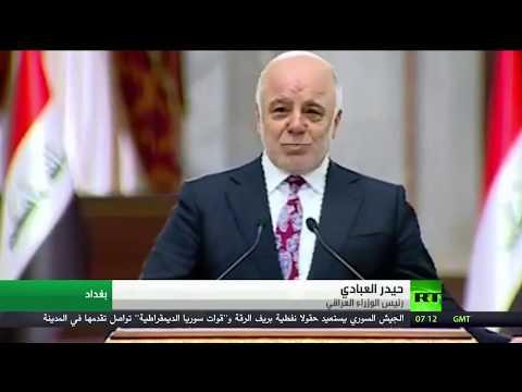 العرب اليوم - حيدر العبادي يطالب أنقرة بسحب قواتها من بعشيقة