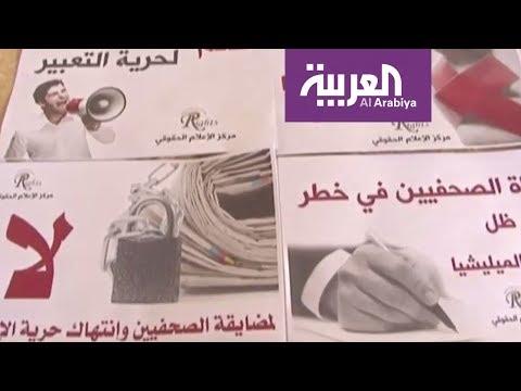 العرب اليوم - الحوثي وصالح يوقعان اتفاق الضوابط الإعلامية