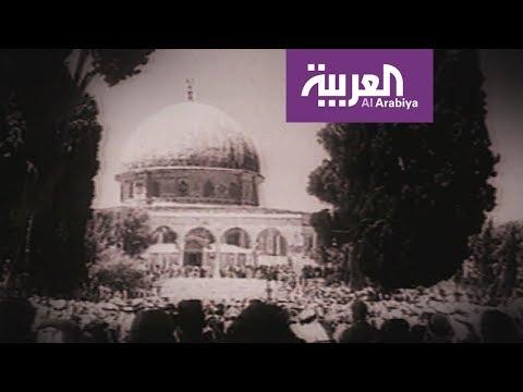 العرب اليوم - صور تاريخية نادرة يتداولها روّاد مواقع التواصل الاجتماعي