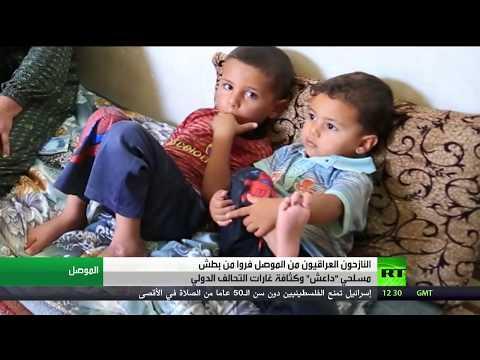 العرب اليوم - شاهد معاناة النازحين العراقيين