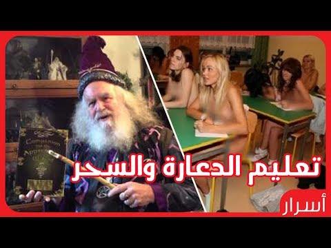 العرب اليوم - شاهد أغرب 10 مدارس في العالم تثير الجدل