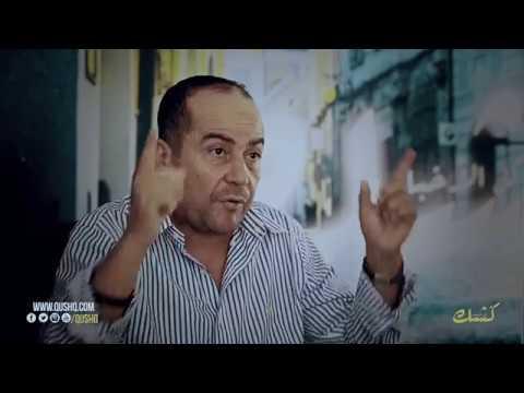 العرب اليوم - الزيتوني يؤكّد أنّ الحكومة مجبرة على حماية احتجاجات الريف