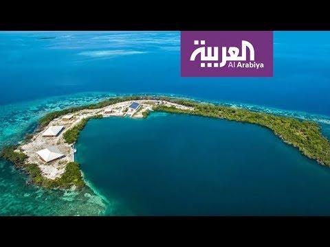العرب اليوم - عشر جزر نائية معروضة للبيع