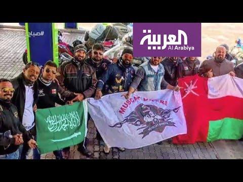 العرب اليوم - شاهد شابان سعوديان يجوبان 4 قارات بدراجاتهم النارية