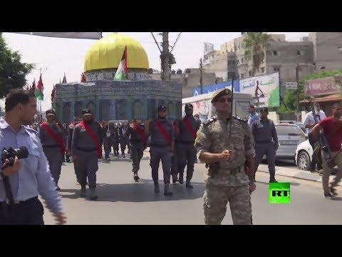 العرب اليوم - حركة حماس تنظم مظاهرة في غزة