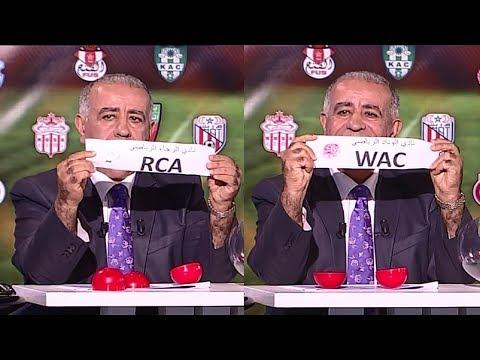 العرب اليوم - شاهد الإعلان عن موعد ديربي الرجاء و الوداد في البطولة الوطنية