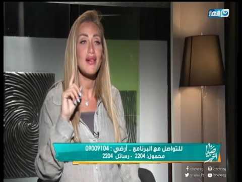 العرب اليوم - شاهد بطلة كليب  ركبني المرجيحة  تكشف عن وظيفتها الحقيقية