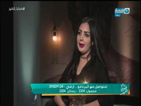 العرب اليوم - شاهد بطلة كليب ركبني المرجيحة تضحك على نفسها