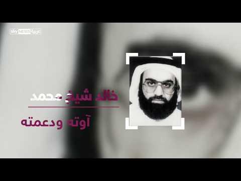 العرب اليوم - شاهد كيف دعمت قطر العقل المدبر لهجمات 11 أيلول