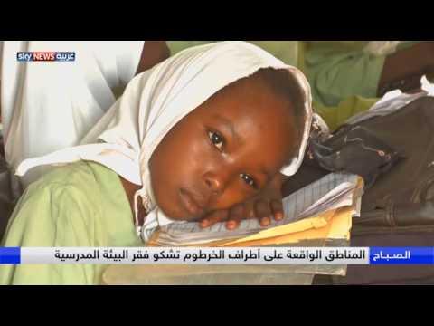 العرب اليوم - شاهد أنر دربي  مبادرة لتوفير الكتب في السودان