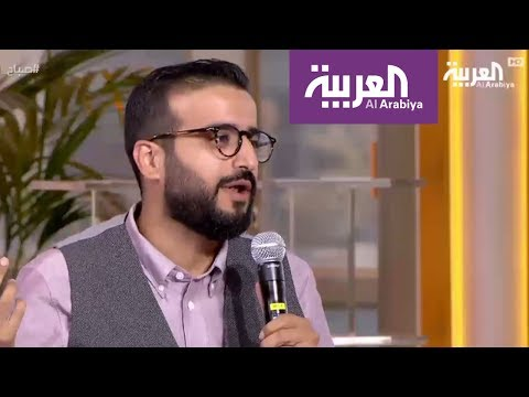العرب اليوم - شاهد رحلة عبداللطيف بن يوسف من الهندسة إلى القصيدة