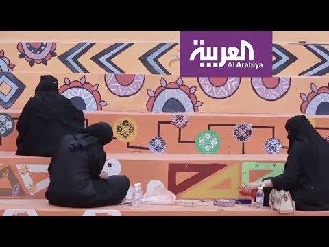 العرب اليوم - شاهد الفن الأبهاوي بمشاركة 15 فنانة من أبها