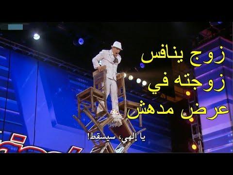 العرب اليوم - شاهد عرض رائع لزوج ينافس زوجته  في برنامج مواهب أميركا