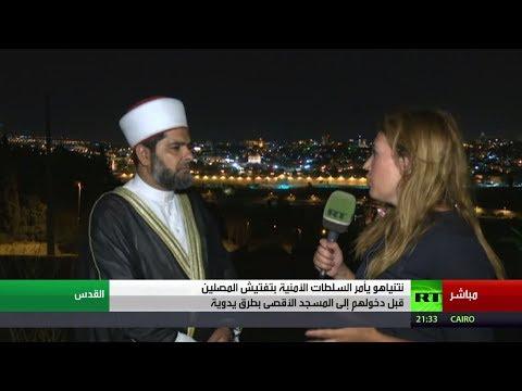 العرب اليوم - الفلسطينيون يواصلون اعتصامهم في محيط المسجد الأقصى