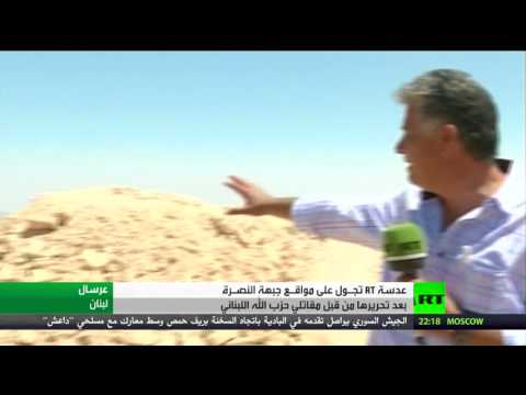 العرب اليوم - شاهد تعزيزات للجيش اللبناني في بلدة القاع