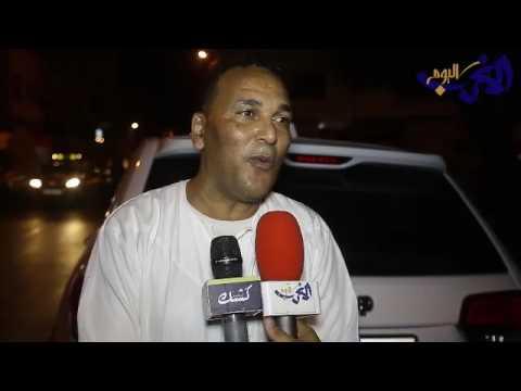 العرب اليوم - شاهد وفاة أسطورة كرة القدم المغربي عبد المجيد الظلمي