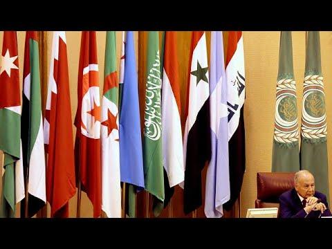 العرب اليوم - جامعة الدول العربية تحذر من حرب دينية مع إسرائيل