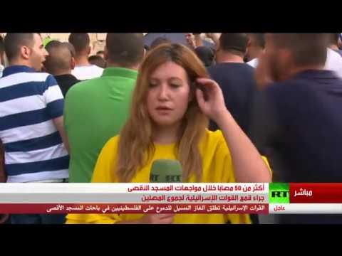 العرب اليوم - شاهد أكثر من 50 مصابًا داخل باحات المسجد الأقصى