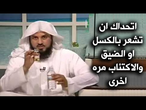 العرب اليوم - شاهد طريقه تخلصك من الهم والغم والكسل