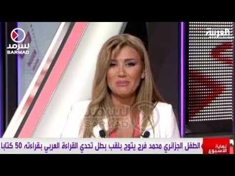 العرب اليوم - شاهد مذيعة العربية تعتبر هذا الرجل الجزائري أفضل زوج في العالم