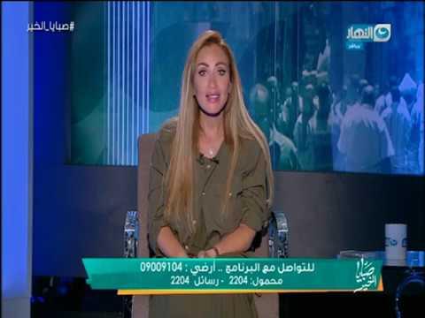 العرب اليوم - شاهد مكالمة هاتفية تجبر ريهام سعيد للخروج إلى فاصل