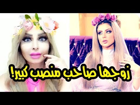 العرب اليوم - شاهد إعلامية تكشف أسرارًا عن حليمة بولند