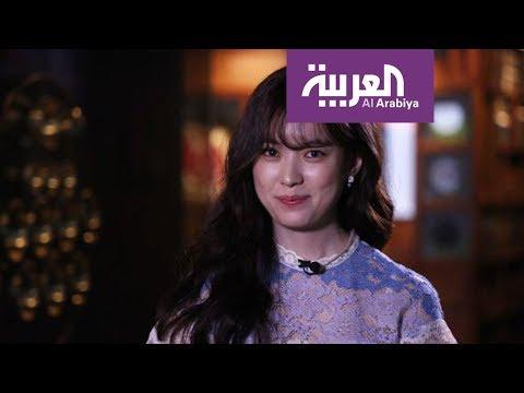 العرب اليوم - شاهد تشويقة لقاء الممثلة الكورية han hyo joo على العربية