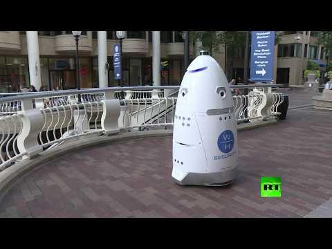 العرب اليوم - شاهد ابتكار روبوت يقوم بدوريات في أحد شوارع العاصمة الأميركية واشنطن