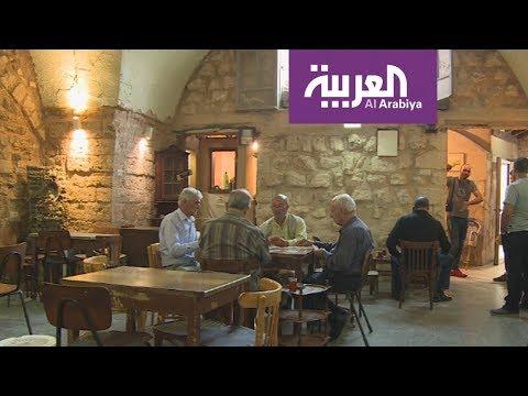 العرب اليوم - شاهد أقدم مقهى في الخط الأخضر