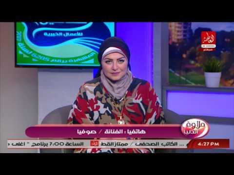 العرب اليوم - بالفيديو  صوفيا تؤكد أن الرقص وسيلة رزق حلال