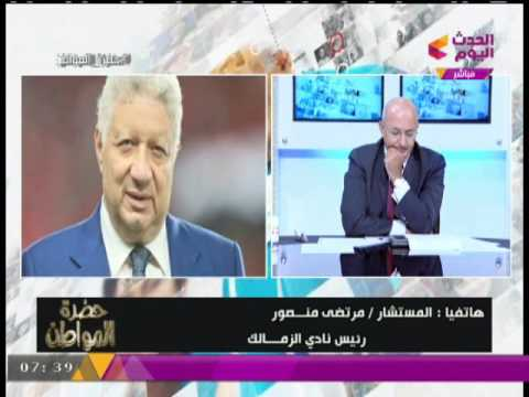 العرب اليوم - شاهد مواجهة نارية بين مرتضي منصور وعضو مجلس نقابة الصحافيين محمد سعد
