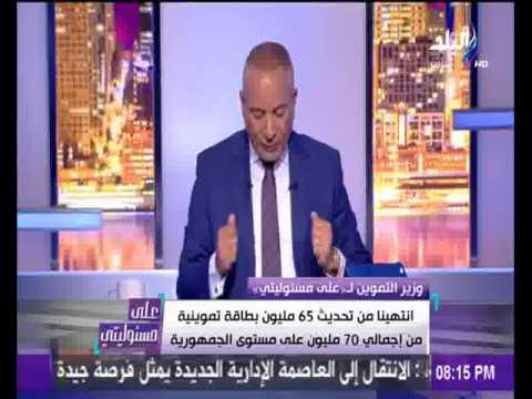 العرب اليوم - شاهد أحمد موسى يستعرض قرارات وزير التموين