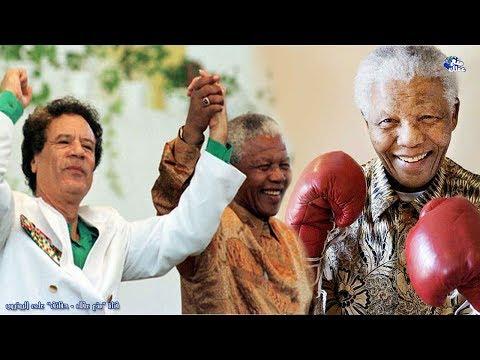 العرب اليوم - شاهد حقائق صادمة عن السياسي نيلسون مانديلا