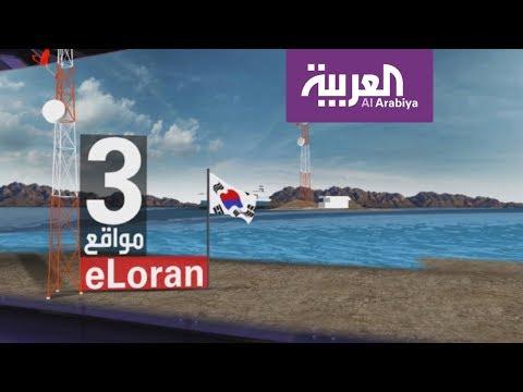 العرب اليوم - شاهد اللاسلكي التقليدي لحماية الملاحة البحرية