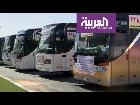 العرب اليوم - شاهد السعودية تستقبل أول دفعة من الحجاج برا