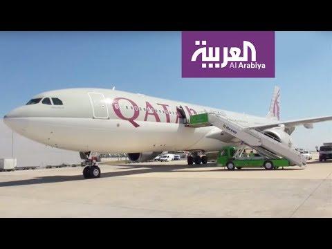 العرب اليوم - شاهد الطيران المدني السعودي ينفي السماح لطائرات قطرية بعبور الأجواء المحلية