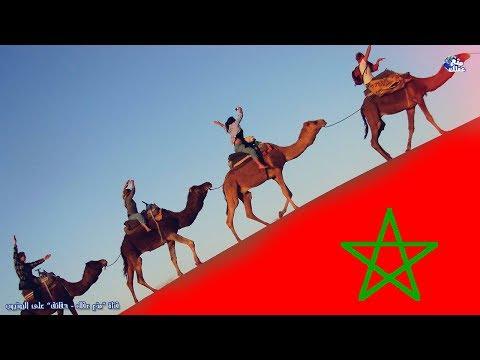 العرب اليوم - حقائق مدهشة لا تعرفها عن المغرب