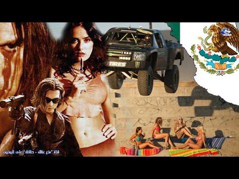 العرب اليوم - حقائق مذهلة ومثيرة عن المكسيك
