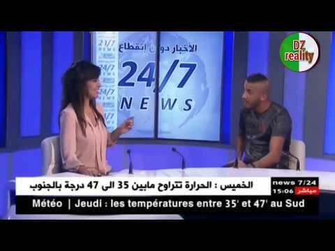 العرب اليوم - شاهد حسناوي يطلب من مذيعة النهار الزواج على المباشر