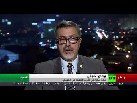 العرب اليوم - شاهد مستشار ترامب يصنف أحداث فرجينيا إرهابًا