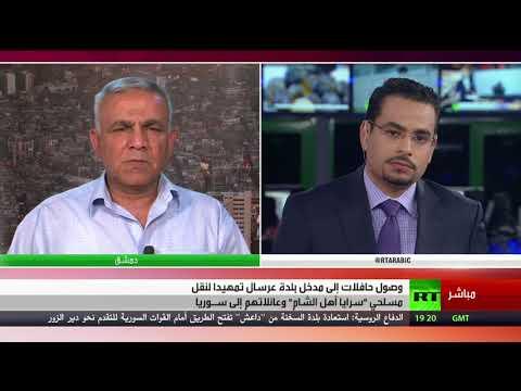 العرب اليوم - شاهد حافلات سرايا أهل الشام تصل إلى مدخل عرسال